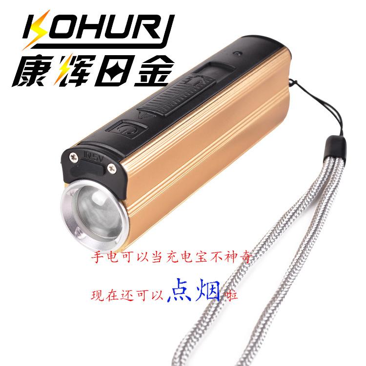 usb充电宝手电筒 c